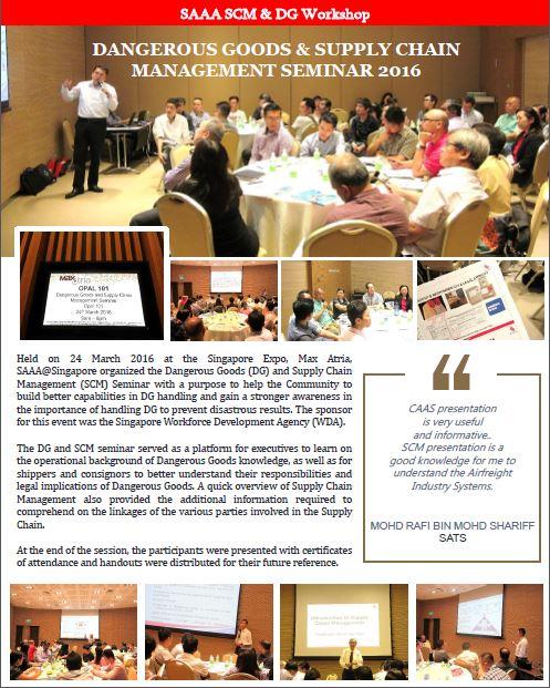 DG & SCM Seminar